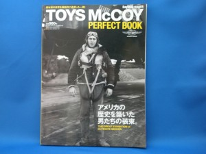 TOYS McCOY PERFECT BOOK 2007