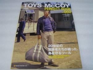TOYS McCOY PERFECT BOOK 2008 vol.002