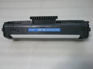 キャノン EP-22 リサイクルトナーカートリッジ 未使用